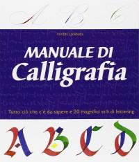 Manuale di Calligrafia